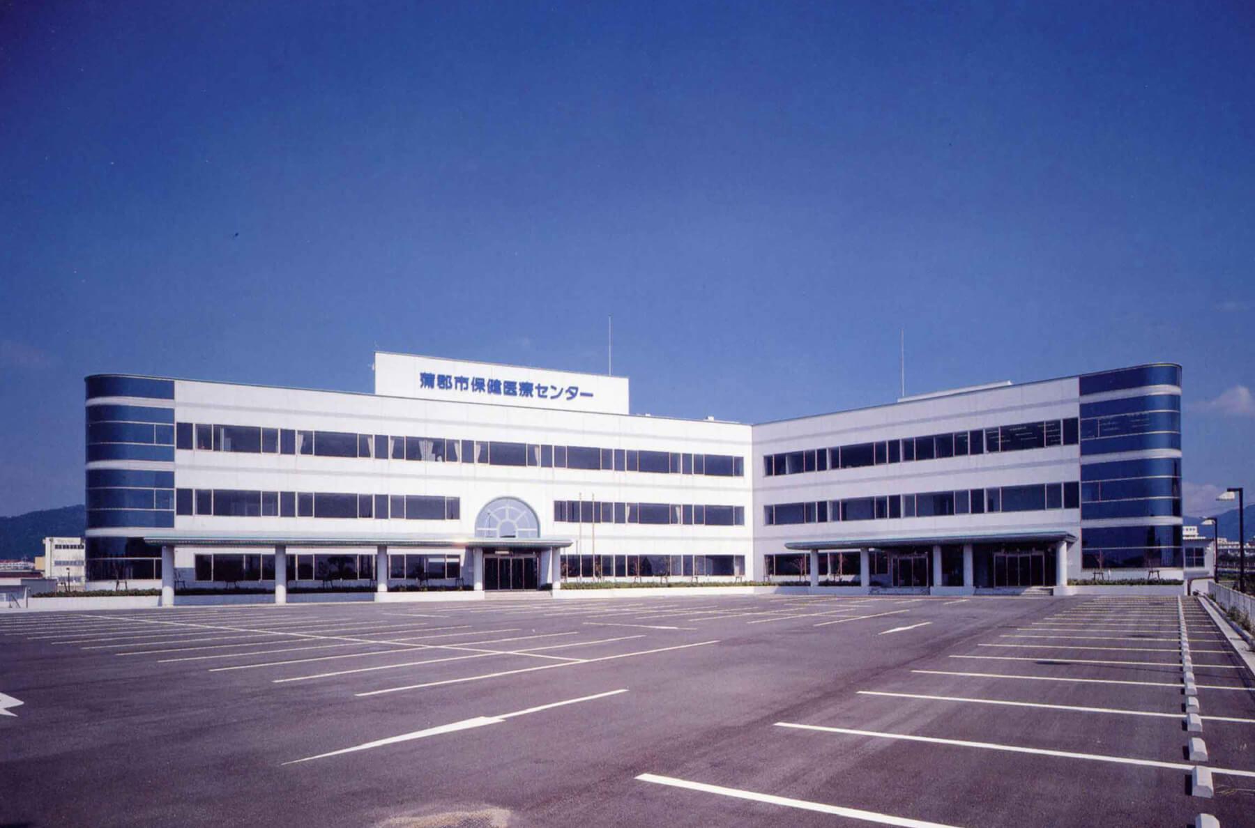 蒲郡市保健医療センター_1