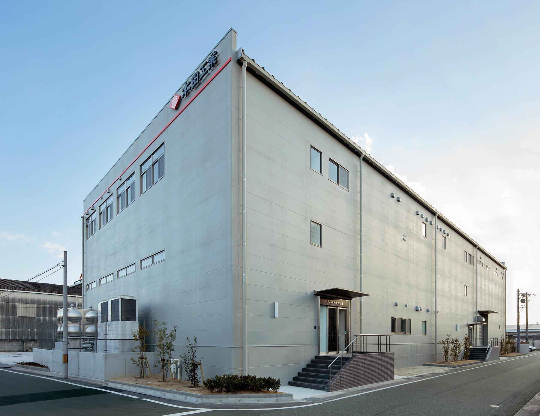 本田工業株式会社 第9工場_1