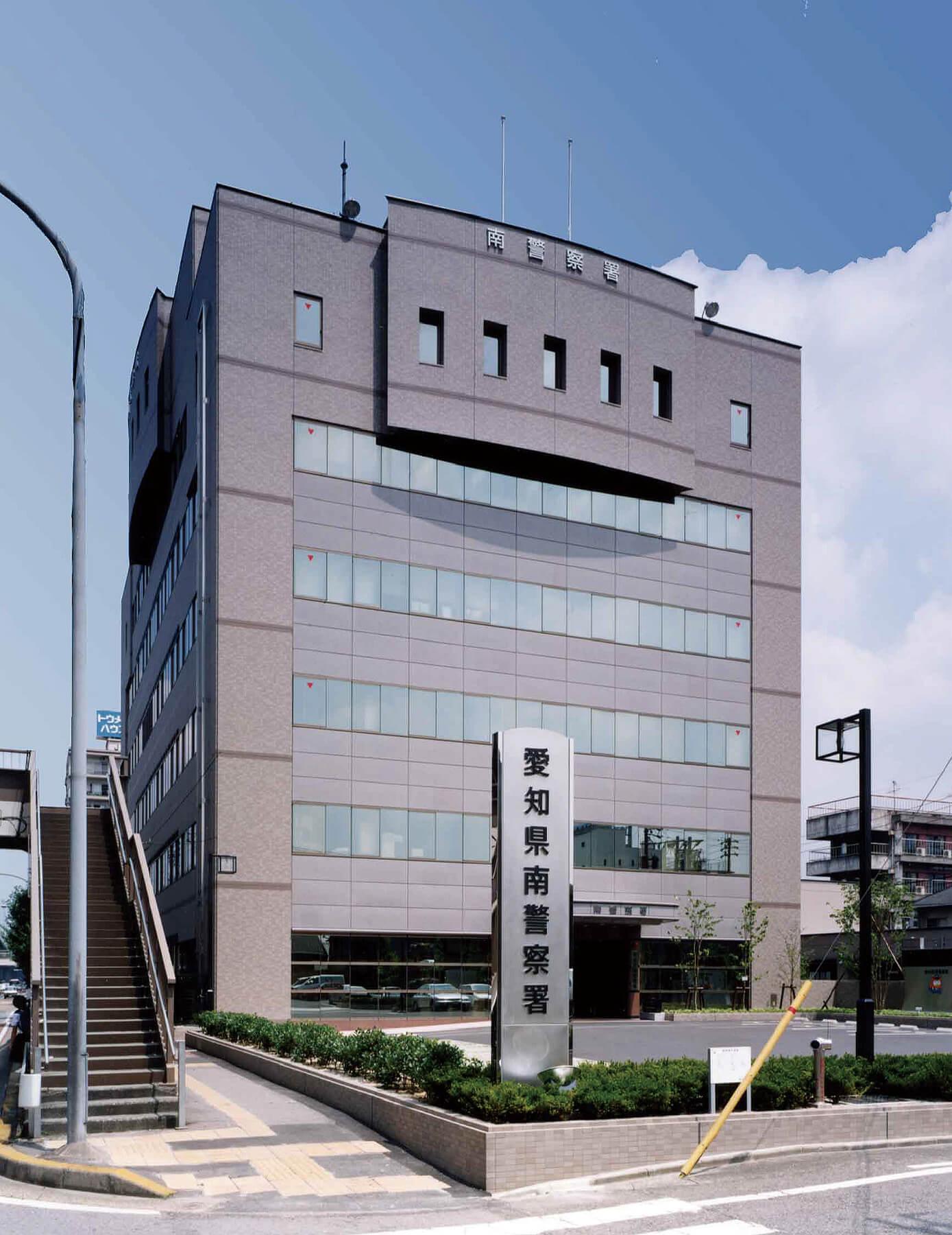 愛知県南警察署_1